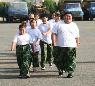 青少年减肥 康达中医完胜手术
