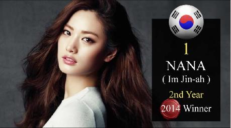 韩星nana获全球最美面孔